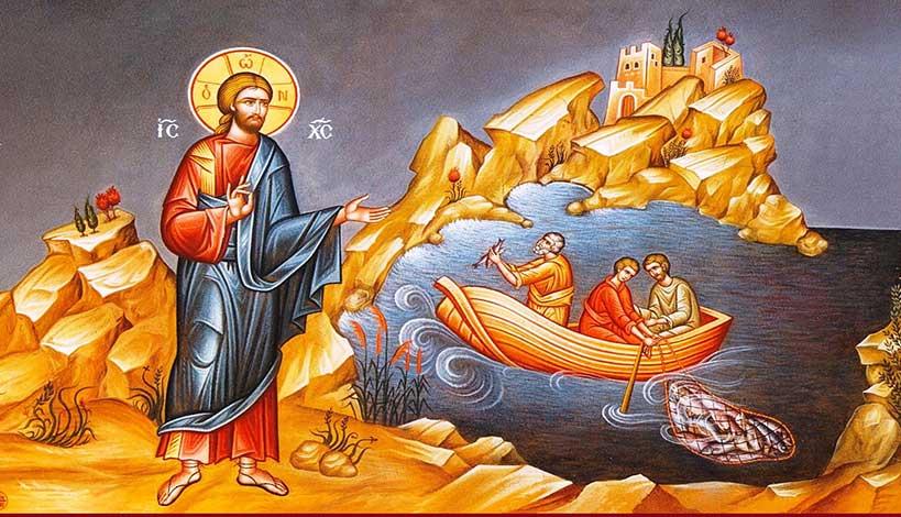 Κυριακή Α' Λουκά - Άγιος Νικόλαος Βελιμίροβιτς: Η μεγάλη ψαριά | Ορθοδοξία  | Ορθοδοξία | orthodoxiaonline
