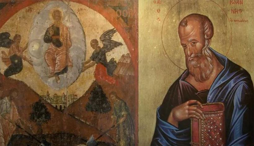 Η Mετάσταση του Αγίου Ιωάννου Θεολόγου