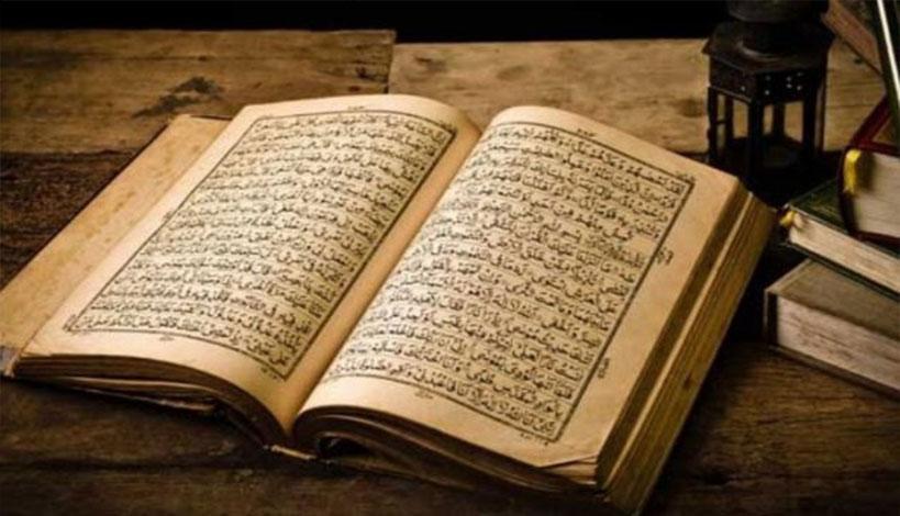 Ισλάμ και Χριστιανισμός, οι βασικότερες διαφορές