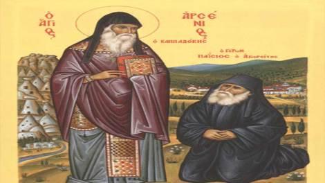 Ο Άγιος Παΐσιος κάνει την ανακομιδή των Λειψάνων του οσίου Αρσενίου
