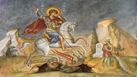 Εορτολόγιο | Ανακομιδή Ιερών Λειψάνων Αγίου Γεωργίου Μεγαλομάρτυρα και Τροπαιοφόρου