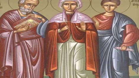 Ορθόδοξος συναξαριστής 22 Νοεμβρίου, Άγιοι Φιλήμων ο Απόστολος, Άρχιππος, Ονήσιμος και Απφία