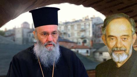 Μητροπολίτης Ναυπάκτου Ιερόθεος: Ο Μεσσίας στην Παλαιά και την Καινή Διαθήκη Μητροπολίτης Ναυπάκτου Ιερόθεος: Ο Μεσσίας στην Παλαιά και την Καινή Διαθήκη