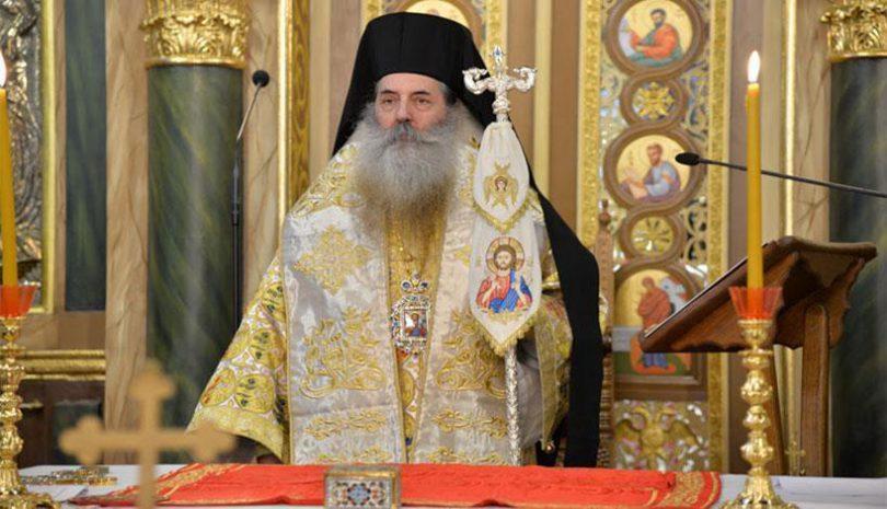Μητροπολίτης Πειραιώς κ. Σεραφείμ: Ποιμαντορική Εγκύκλιος για την Μεγάλη Σαρακοστή