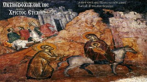 Η σημαίνει για εμάς η φυγή του Θείου Βρέφους στην Αίγυπτο