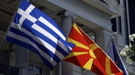 Πολύκαρπος Αδαμίδης: Ένα «λυσάρι» για τις μειονότητες