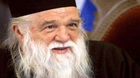 Την παραίτησή του υποβάλλει σήμερα ο Μητροπολίτης Αμβρόσιος - Ψευδείς και ανυπόστατες οι φήμες για την διαδοχή του από τον Καθηγούμενο της Ιεράς Μονής Μεγάλου Σπηλαίου