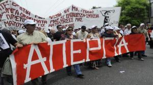 «Παραλύει» από τις απεργίες η χώρα για το πολυνομοσχέδιο