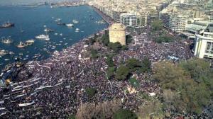 Συμμετέχουμε στο συλλαλητήριο για την Μακεδονία