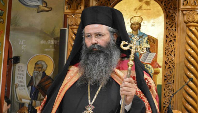 Θετικός στον κορωνοϊό ο Μητροπολίτης Κίτρους Γεώργιος