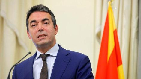 Νικολά Ντιμιτρόφ: Και εμείς «Μακεδόνες» και εσείς Μακεδόνες