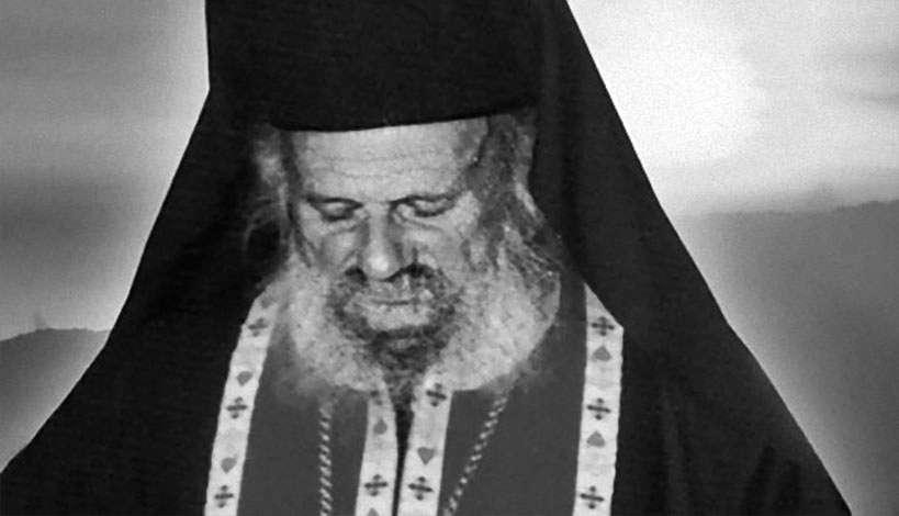 Αρχ. Σεραφείμ Δημόπουλος: Η αγάπη είναι το γνώρισμα του χριστιανού