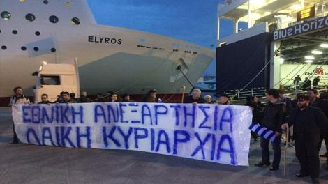 Συλλαλητήριο για την Μακεδονία στην Αθήνα: Εκατοντάδες χιλιάδες Έλληνες από όλη την Ελλάδα στο ΣύνταγμαΣυλλαλητήριο για την Μακεδονία στην Αθήνα: Εκατοντάδες χιλιάδες Έλληνες από όλη την Ελλάδα στο Σύνταγμα