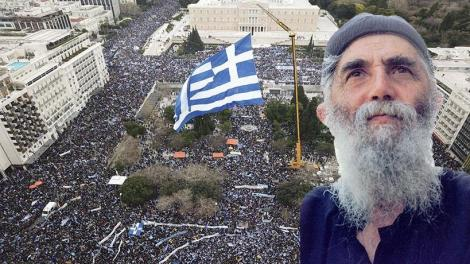 Όλοι οι διαστημικοί δορυφόροι πάνω από την Αθήνα έβλεπαν ένα ΛΑΟ να προσέρχεται ειρηνικά – λεβέντικα και με αρχοντιά, όπως το είπε ο Άγιος Παΐσιος λίγα 24ωρα πριν