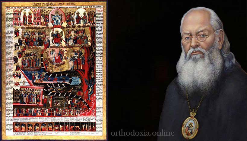 Το κήρυγμα της Κυριακής της Απόκρεω - Άγιος Λουκάς ο Ιατρός