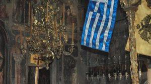 Το Άγιον Όρος τίμησε την εθνική επέτειο της 28ης Οκτωβρίου