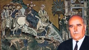 Κυριακή των Βαΐων, οι άγνωστες πτυχές της ημέρας - Δημήτριος Παναγόπουλος