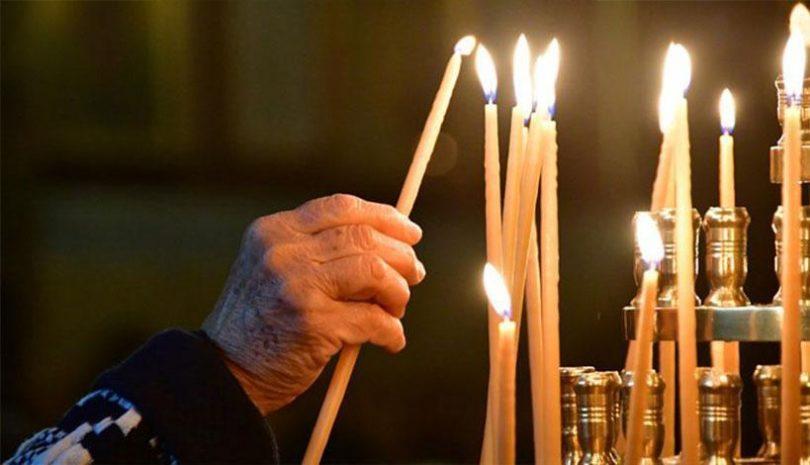 Η ΠΕΘ ζητά να χορηγείται άδεια μετακίνησης προς την εκκλησία για προσευχή