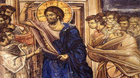 Αρχιμανδρίτης π. Ιερόθεος Λουμουσιώτης: Με εμπιστοσύνη στο πρόσωπο του Θεανθρώπου πορευόμαστε στο διάβα της ζωής μας