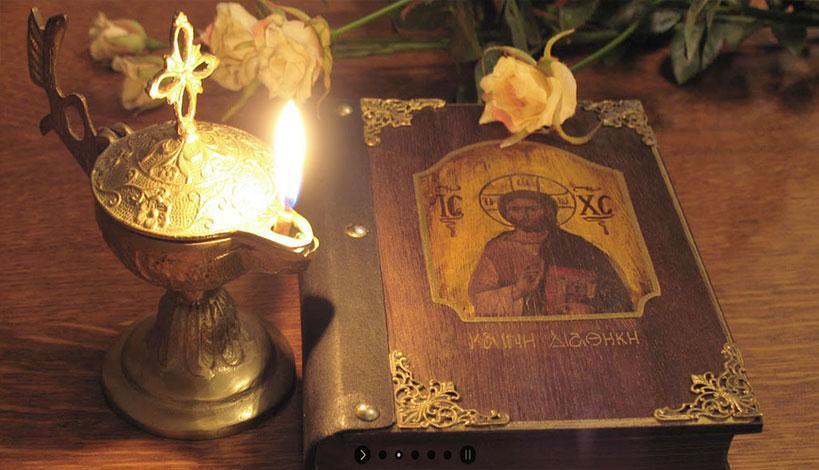 Μεγάλη Εβδομάδα: Οι προφητείες που εκπληρώθηκαν στο Πρόσωπο του Μεσσία Χριστού