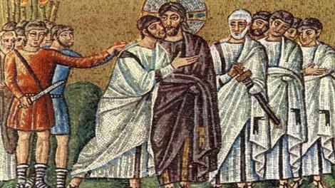 Μητροπολίτης Σάμου Ευσέβιος: Η ενοχή του Ιούδα