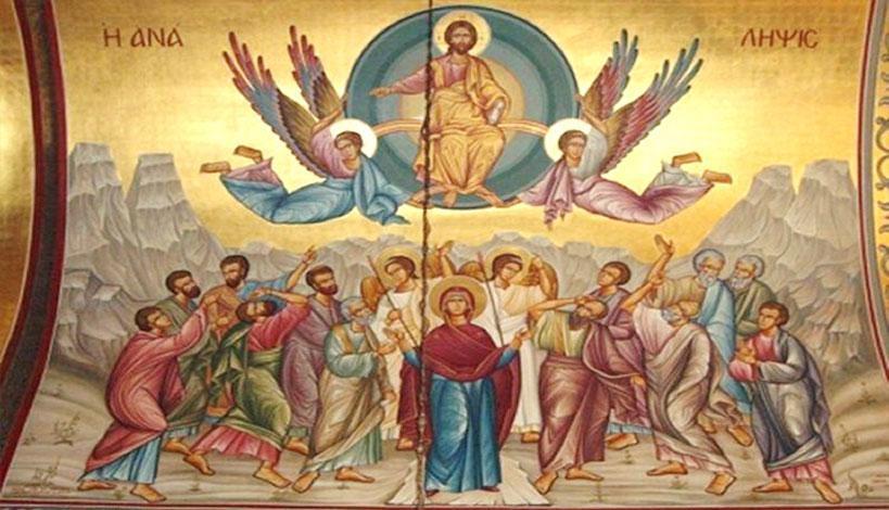 Γιατί έφαγε ο αναστημένος Χριστός ψητό ψάρι και μέλι; | orthodoxia.online | αναληψεωσ 2021 | αναληψεωσ 2021 | ΟΡΘΟΔΟΞΙΑ-Blog | orthodoxia.online