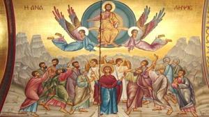 Γιατί έφαγε ο αναστημένος Χριστός ψητό ψάρι και μέλι; | ΕΡΕΥΝΑ | Ορθοδοξία | orthodoxiaonline |  |  ΕΡΕΥΝΑ |  ΕΡΕΥΝΑ | Ορθοδοξία | orthodoxiaonline