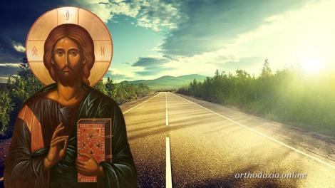 Η οδός του Χριστού έχει μισθό από τον Θεό