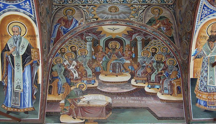 Η ενότητα στην Εκκλησία