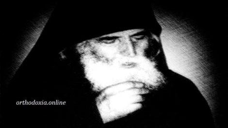 Άγιος Παΐσιος: «Μην ανατριχιάζεις. Αρχίζει τώρα ο «Εσπερινός» των τσακαλιών»