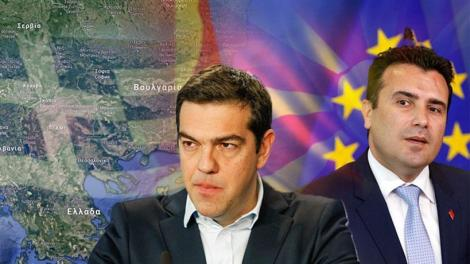 Το τέλος της Μακεδονίας σήμανε την αρχή του τέλους της Ελλάδας. Διαβάστε να δείτε τι έρχεται κατά πάνω μας