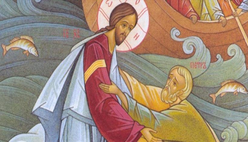 Αποτέλεσμα εικόνας για ορθοδοξια και η θυσία του Θεού