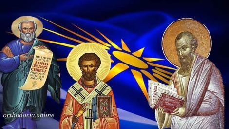 Δρ. Κωνσταντίνος Βαρδάκας: Η Μακεδονία έχει Ευαγγέλιο και ιστορία ως μάρτυρες
