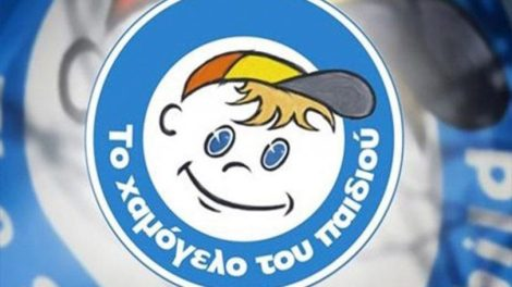 «Το Χαμόγελο του Παιδιού» για το τραγικό περιστατικό της αυτοκτονίας του 15χρονου αγοριού στην Αργυρούπολη