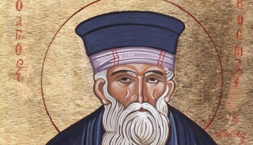 Τι εννοούσε ο άγιος Κοσμάς ο Αιτωλός όταν έλεγε: «Μιλάει μέσα από τον τάφο, από το σκαμνί, ο νεκρός εαυτός μου;»