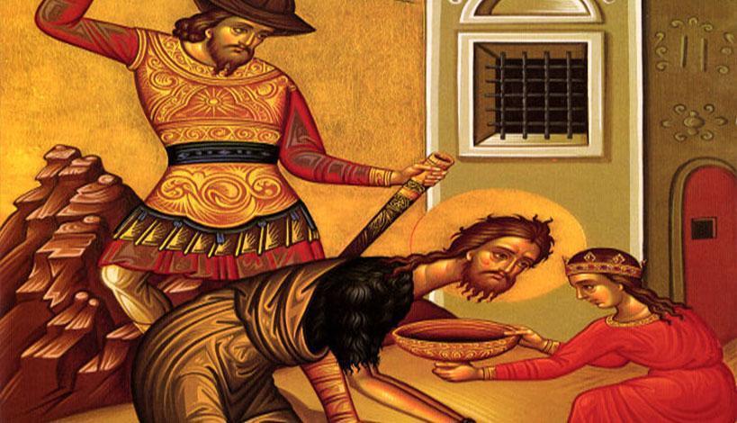 29 Αυγούστου: Η Αποτομή της Τιμίας Κεφαλής του Προδρόμου