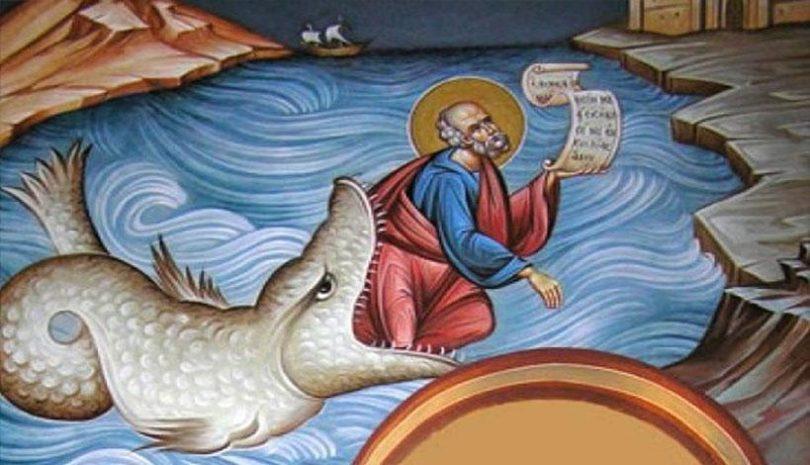 Εορτολόγιο 2020 | 21 Σεπτεμβρίου σήμερα γιορτάζει ο Προφήτης Ιωνάς