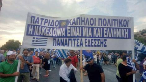 Δείτε LIVE εικόνα από το Συλλαλητήριο για τη Μακεδονία στη Θεσσαλονίκη