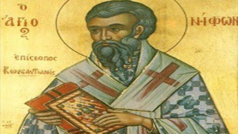 Όσιος Νήφων: Ο Θεός παραχωρεί εξουσία στο σατανά να χτυπήσει με αρρώστια τους αμαρτωλούς