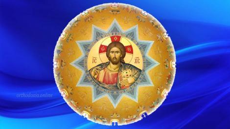 Κύριε Ιησού, πως μπορώ να Σε υπακούσω, αν δεν Σ' αγαπώ;