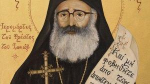 Μητροπολίτης Μόρφου κ. Νεόφυτος: Το μαρτυρικό και προφητικό πνεύμα του αγίου Φιλουμένου