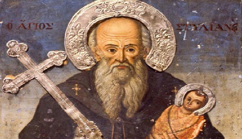Αρχιμανδρίτης Χαράλαμπος Βασιλόπουλος : Άγιος Στυλιανός, ο προστάτης των παιδιών