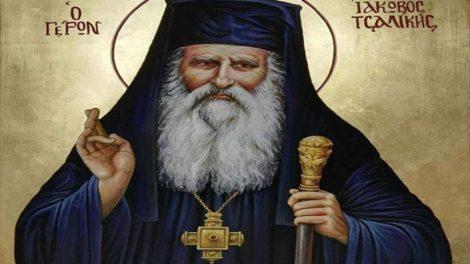 21 Νοεμβρίου: Όσιος Ιάκωβος (Τσαλίκης), ο Θεοφόρος, καθηγούμενος της Ιεράς Μονής Οσίου Δαυΐδ του εν Ευβοία