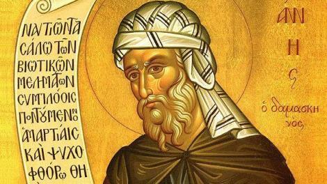 Άγιος Ιωάννης ο Δαμασκηνός: Για ποιο λόγο έγινε άνθρωπος ο Υιός του Θεού και όχι ο Πατήρ ή το Πνεύμα