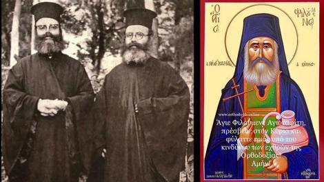 Μητροπολίτης Μόρφου κ. Νεόφυτος: Οι άγιοι δίδυμοι αδελφοί Φιλούμενος και Ελπίδιος