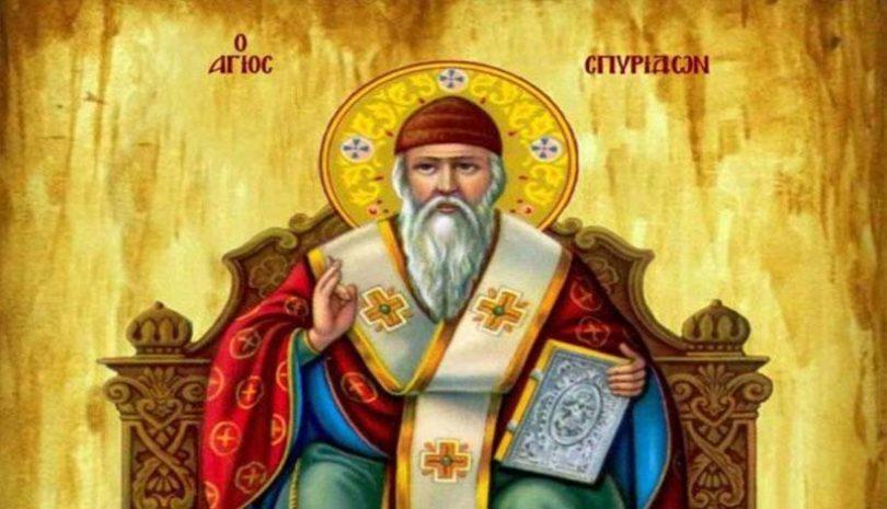 Σαν σήμερα ο Άγιος Σπυρίδωνας έσωσε την Κέρκυρα από τους Οθωμανούς
