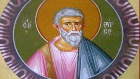 Εορτολόγιο | Άγιοι Θύρσος, Λεύκιος και Καλλίνικος