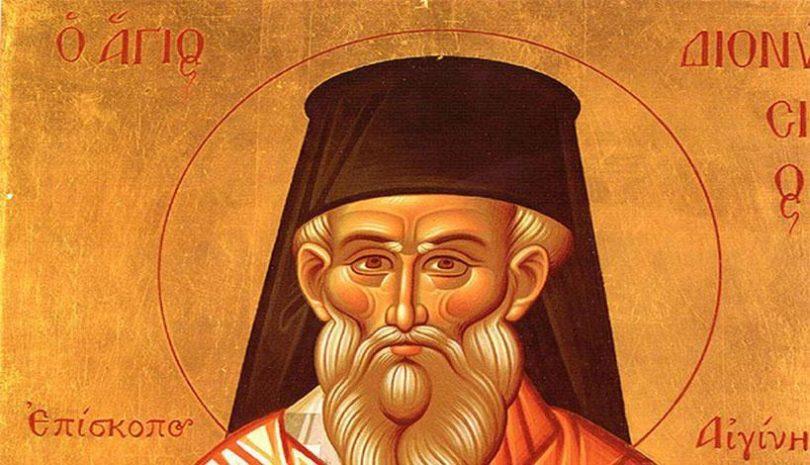 Άγιος Διονύσιος | Η δολοφονία του αδελφού του Κωνσταντίνου