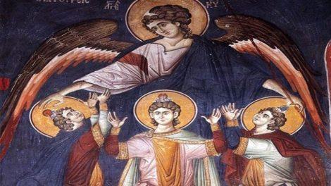 17 Δεκεμβρίου: Οι Τρεις Παίδες εν Καμίνω και ο Προφήτης Δανιήλ