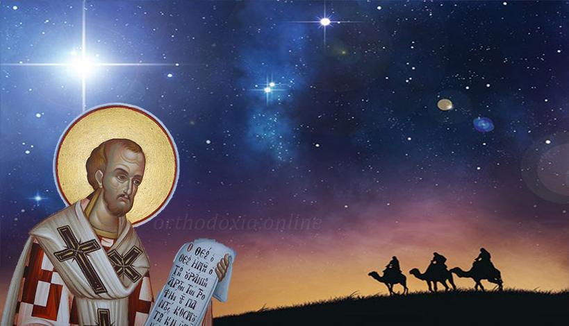 «Πού εστίν ο τεχθείς βασιλεύς των Ιουδαίων;» - Τι ήταν το αστέρι της Βηθλεέμ